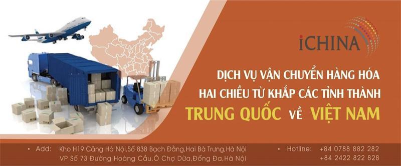 iChina Company là đơn vị chuyên cung cấp giải pháp ship hàng từ Alibaba về Việt Nam cho khách hàng